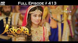 Chakravartin Ashoka Samrat - 26th August 2016 - चक्रवर्तिन अशोक सम्राट - Full Episode (HD)
