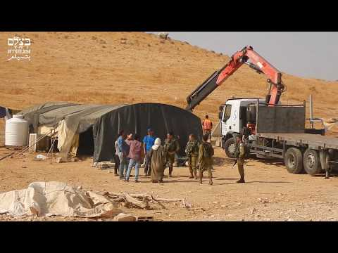 Israel's Civil Administration confiscates solar panels from Khirbet Tall al-Himma