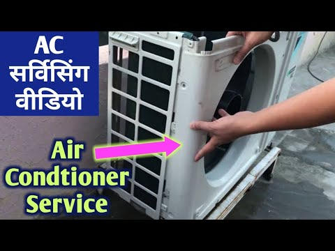 Air Condtioner Service Process // Split AC Outdoor Unit Wet Service // AC Service In Hindi