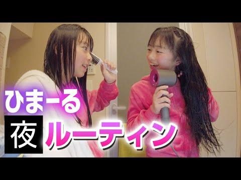 ちゃん ひまひま チャンネル r