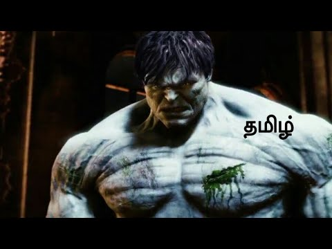 The Incredible Hulk Tamil Scenes