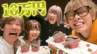【大食い】高級焼肉店のユッケなら10万円分食べれるでしょ!!【青ラブ】