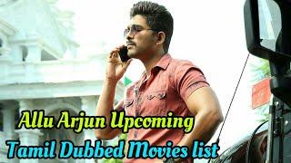 Allu Arjun Upcoming Tamil Dubbed Movie Updates | Sarrainodu, S/O Satyamurthy