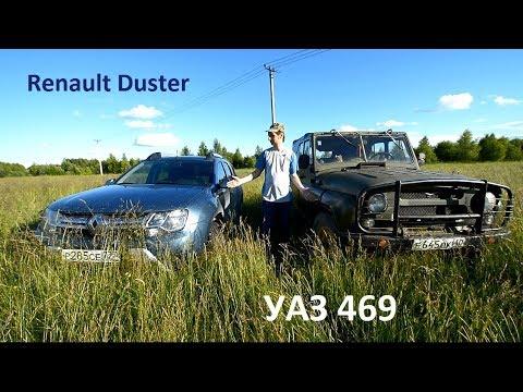 Идеальный УАЗ 469, который не валит... Отзыв владельца