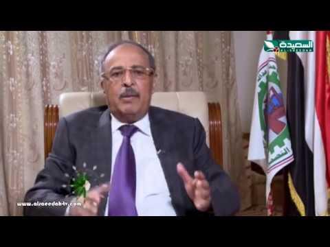 رحلة عمر مع الشيخ اللواء مجاهد القهالي - الحلقة الاولى 27-1-2019م
