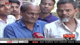 ভারতকে হারিয়ে টাইগাররা জয়ী হবেই | BD Cricket Fans
