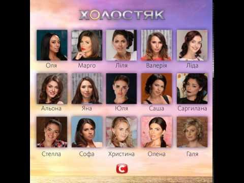 Холостяк 7 сезон 12 выпуск от  СТБ Финал