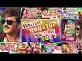 Terbaru Bhojpuri Nonstop Holi Dj Song Vol 2 Wave Music
