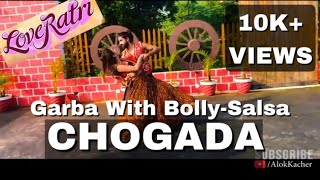 Chogada Tara | Loveratri | Dance Choreography | Alok Kacher | Aayush Sharma | Darshan Raval
