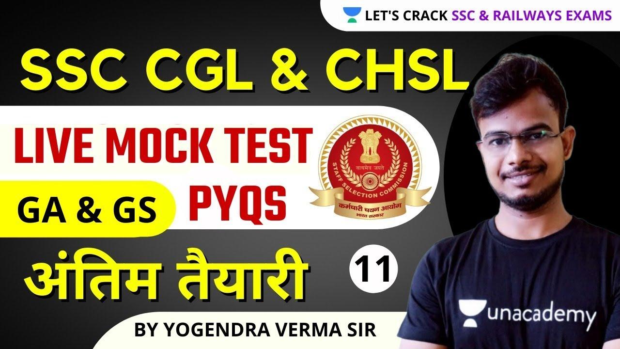SSC CGL & CHSL | GA & GS by Yogendra Verma | PYQs Mock Test (Day-11)