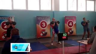 Новогодний кубок Приморского края по гиревому спорту(Иванченко Александр)