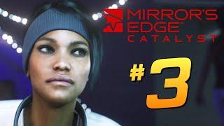Mirror's Edge: Catalyst - В Поисках Хакера #3