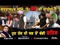 Kartarpur Corridor: Why Capt Amarinder Warns Pakistan ?    To The Point    KP Singh    Jus Punjabi