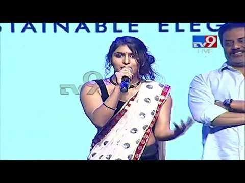 Actress Samyuktha Hegde superb Speech @ Kirrak Party Pre Release - TV9