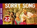 I Am Sorry  Ft. Saugat Malla, Priyanka Karki - New Nepali Movie FATEKO JUTTA 2017/2074