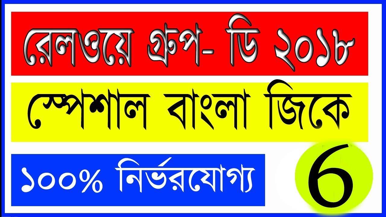 world gk pdf free download