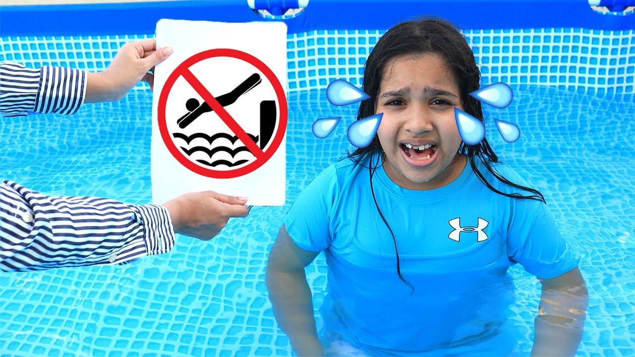 شفا وقواعدالسلوك في المسبح !!
