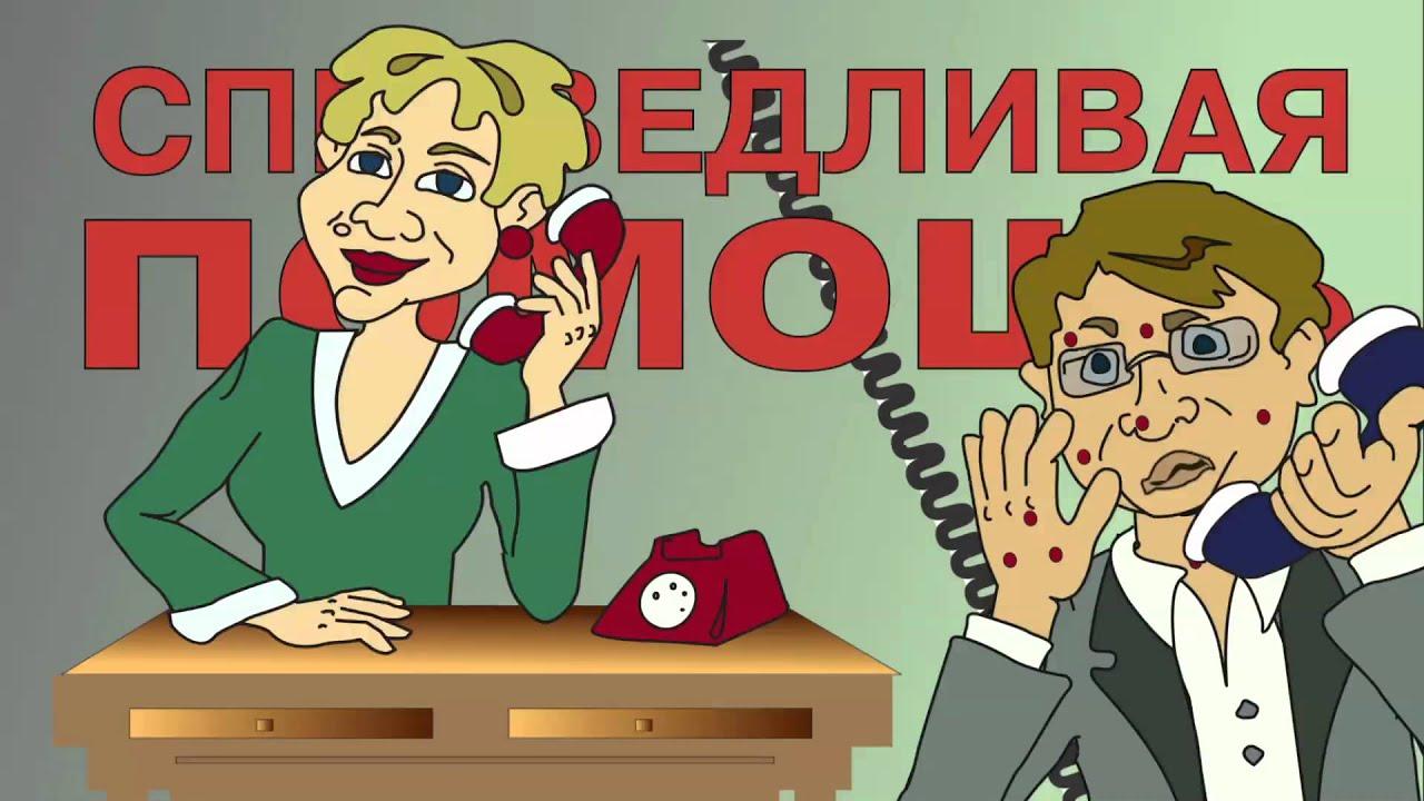 СМИ: МИД РФ поставил Госдеп на место