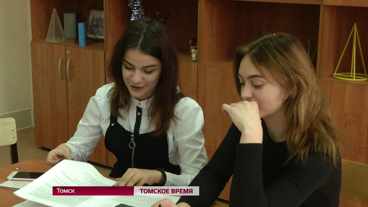 собеседование по русски видео мой