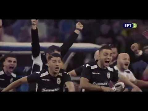 Στον ίλιγγο της ηδονής | Τελικός Κυπέλλου 2018 και ΑΕΚ - ΠΑΟΚ 0-2