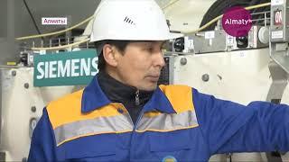 Алматыда қуаты жоғары жаңа электр станциясы іске қосылды (22.02.19)
