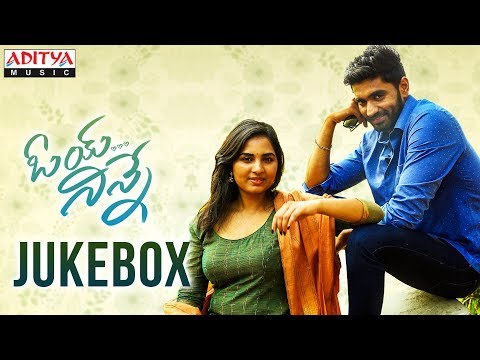 OYE.. NINNEY Full Songs Jukebox | Bharath Margani, Srusti Dange | Sekhar Chandra
