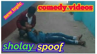 Sholay spoof Jay veeru act + extra |comedy videos||Be cool and stay tuned