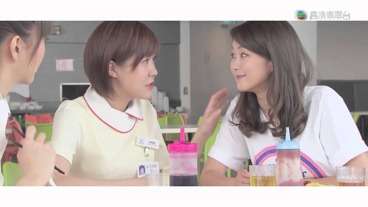 實習天使 - 第 04 集預告 (TVB) - YouTube