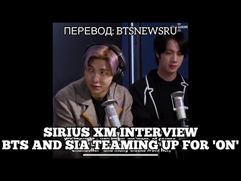 [Rus Sub] [Рус Суб] BTS and Sia teaming up for \