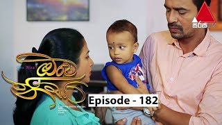 Oba Nisa - Episode 182 | 19th December 2019 Thumbnail