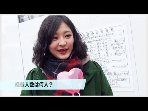 美人すぎる女の子が経験人数を激白! 乙女の秘事 Vol.1