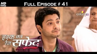 Ishq Ka Rang Safed - 25th September 2015 - इश्क का रंग सफ़ेद - Full Episode (HD)