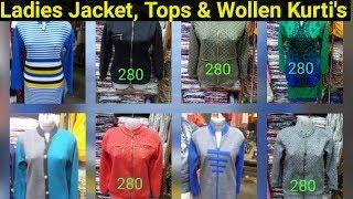 LADIES JACKET, WOOLLEN TOPS, WOOLLEN KURTI & LEGGING के असली Wholesaler ओर Manufacturer.