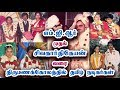 தமிழ் நடிகர்கள் திருமணக் கோலத்தில் | Tamil Actors Marriage & Wedding Photos