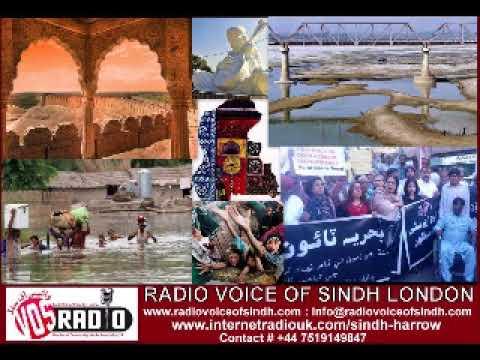 PROGRAM KHABRUN JE DUNYA 21  APRIL 18  RADIO VOICE OF SINDH LONDON 3