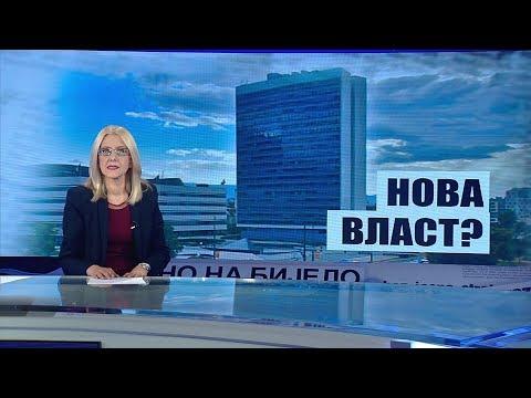 Crno na bijelo 21.04.2019 - (BN televizija 2019) HD