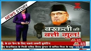 Kolkata Shahi Imam Barkati sacked by mosque board