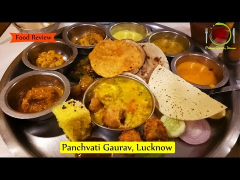 Panchvati Gaurav