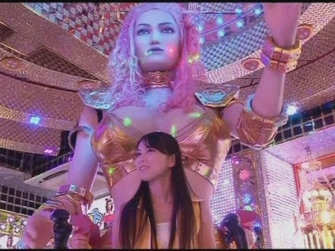 Robots: Meet the high-tech stars of Tokyo's newest cabaret club