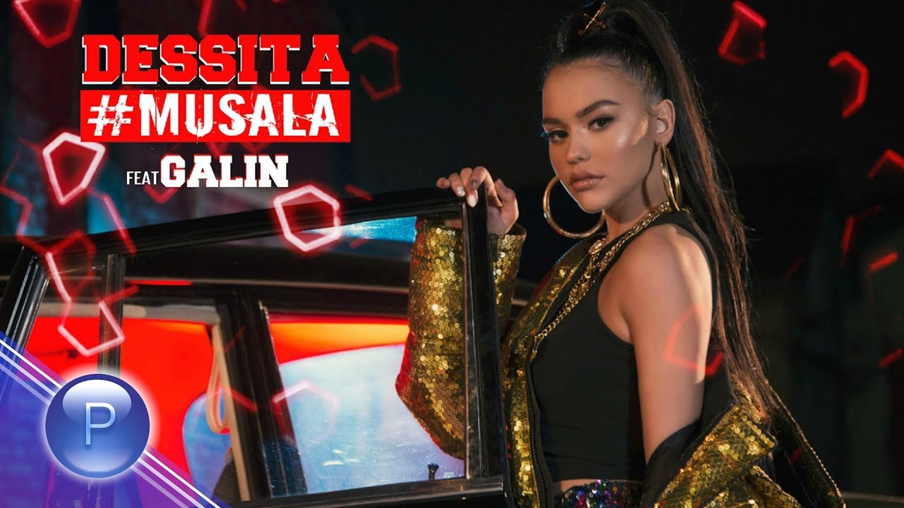 DESSITA ft. GALIN - #MUSALA / Dessita ft. Галин - #Musala, 2019