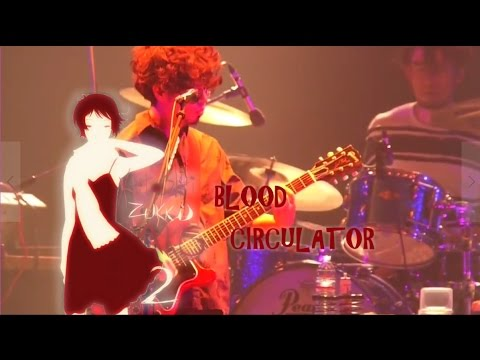 Blood Circulator ブラッドサーキュレーター - Asian Kung-Fu Generation [Sub Español - English - Indonesia] [Live]