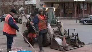 видео Штрафные санкции