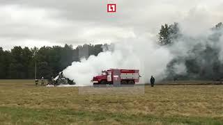 Крушение истребителя МиГ 31