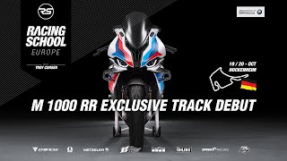 BMW M 1000 RR |🔴 Exclusive track debut & presentation