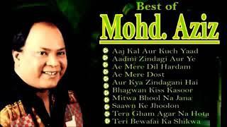 Mohammed Aziz Songs    मोहम्मद अजीज बॉलीवुड का ओल्ड इज गोल्ड सॉन्ग कलेक्शन