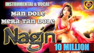 "Nagin mix-""Been"" -man dole ᴴᴰ - Instrumental & Vocal-Nagin (1954)"