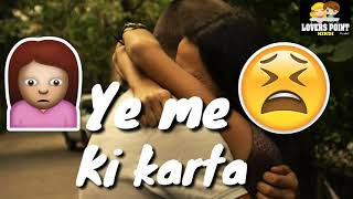 Ehsaas song whatsapp status ||sad whatsapp status || whatsapp 30 sec status || very sad status
