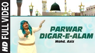Parwar Digar-E-Alam || Mohd. Aziz, Lata Mangeshkar || Muslim Devotional Video Song