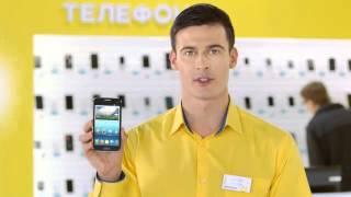 «Евросеть» и Samsung представляют Samsung GALAXY Win(12 марта 2014 год, Россия, Москва -- «Евросеть» и Samsung сообщают о старте рекламной кампании смартфона с двумя..., 2014-03-12T10:34:01.000Z)