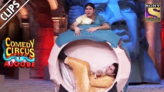 Sudesh Talks To His Unborn Baby, Krushna | Comedy Circus Ke Ajoobe
